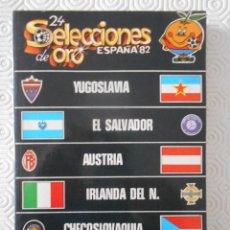 Coleccionismo deportivo: 24 SELECCIONES DE ORO. ESPAÑA' 82. VOLUMEN 3: YUGOSLAVIA, EL SALVADOR, AUSTRIA, IRLANDA DEL NORTE, C. Lote 273265318