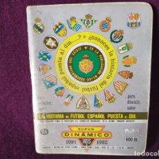Collectionnisme sportif: ANUARIO DE FÚTBOL O SIMILAR, 1991-1992, SÚPER DÍNAMO, ATD. Lote 275518743