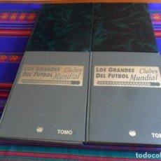 Coleccionismo deportivo: LOS GRANDES CLUBES DEL FUTBOL MUNDIAL UNIVERSO, LOS ASES RUVI COMPLETA. REGALO MUNDIALES 1930 1982.. Lote 278225298