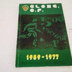 Collectionnisme sportif: ELCHE C. F., 1959 - 1977, A. RUIZ SEMPERE Y F. VIGUERAS GRAU, UNOS 22 X 16 CMS,. Lote 287642883