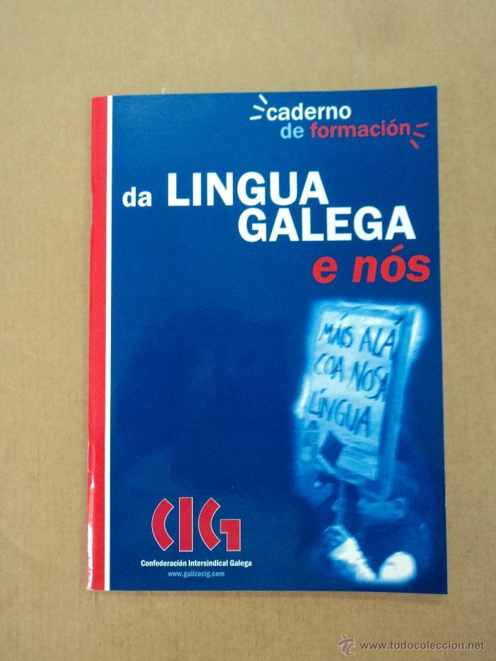 CADERNO DE FORMACIÓN DA LINGUA GALEGA E NÓS (Libros Nuevos - Otras lenguas locales - Gallego)