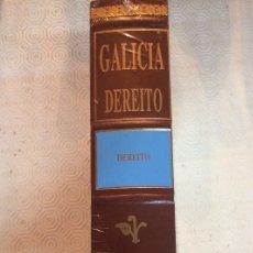 Libros: GALICIA.DEREITO.PROYECTO GALICIA.FRANCISCO RODRIGUEZ IGLESIAS.ED.HERCULES.1993. TOMO LIII. Lote 112445680