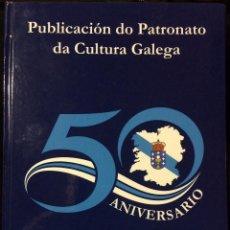 Libros: PUBLICACIÓN: MEMORIA DO PATRONATO DA CULTURA GALEGA. MONTEVIDEO(1964-2014) 50 ANIVERSARIO. Lote 115528107