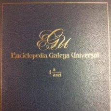 Libros: ENCICLOPEDIA GALEGA UNIVERSAL. IR INDO EDICIÓNS. TOMO 1. PEROZO JOSÉ ANTONIO / LEDO CABIDO BIEITO. Lote 116298567