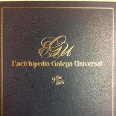 Libros: ENCICLOPEDIA GALEGA UNIVERSAL. IR INDO EDICIÓNS. TOMO 9. PEROZO JOSÉ ANTONIO / LEDO CABIDO BIEITO. Lote 116328623