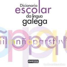 Libros: DICIONARIO ESCOLAR DA LINGUA GALEGA - TAPA BLANDA - 1256 PÁGINAS; 16X16 CM. Lote 183468566