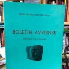 Libros: BOLETÍN AVRIENSE. ARQUEOLOGÍA, HISTORIA, ETNOGRAFÍA. TOMO I, AÑO I. Lote 207806415