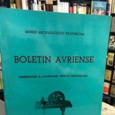 Libros: BOLETÍN AVRIENSE. AÑO VIII. TOMO VIII. Lote 207808582