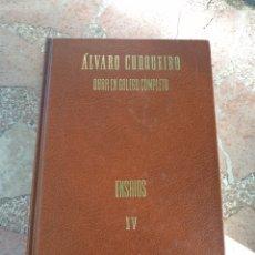Libros: ÁLVARO CUNQUEIRO. OBRA EN GALEGO COMPLETA. ENSAIOS IV - ÁLVARO CUNQUEIRO. Lote 278865908