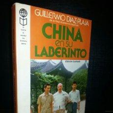 Libros: CHINA EN SU LABERINTO / GULLERMO DIAZ-PLAJA / PRIMERA EDICION 1979. Lote 64019237