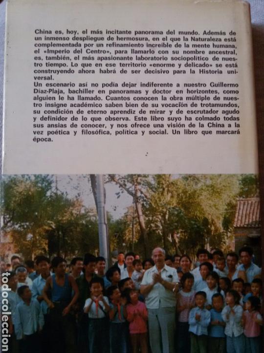 Libros: CHINA EN SU LABERINTO / Gullermo Diaz-Plaja / Primera edicion 1979 - Foto 3 - 64019237
