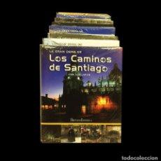 Libros: LA GRAN OBRA DE LOS CAMINOS DE SANTIAGO - HÉRCULES DE EDICIONES S.A. Lote 92880020