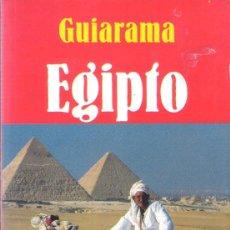 Libros: EGIPTO.LA GUÍA QUE TE ACOMPAÑA A TODAS PARTES.. Lote 110705819