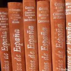 Libros: PUEBLOS Y PARAISOS DE ESPAÑA , EDICIONES CULTURAL , 6 TOMOS. Lote 141471464