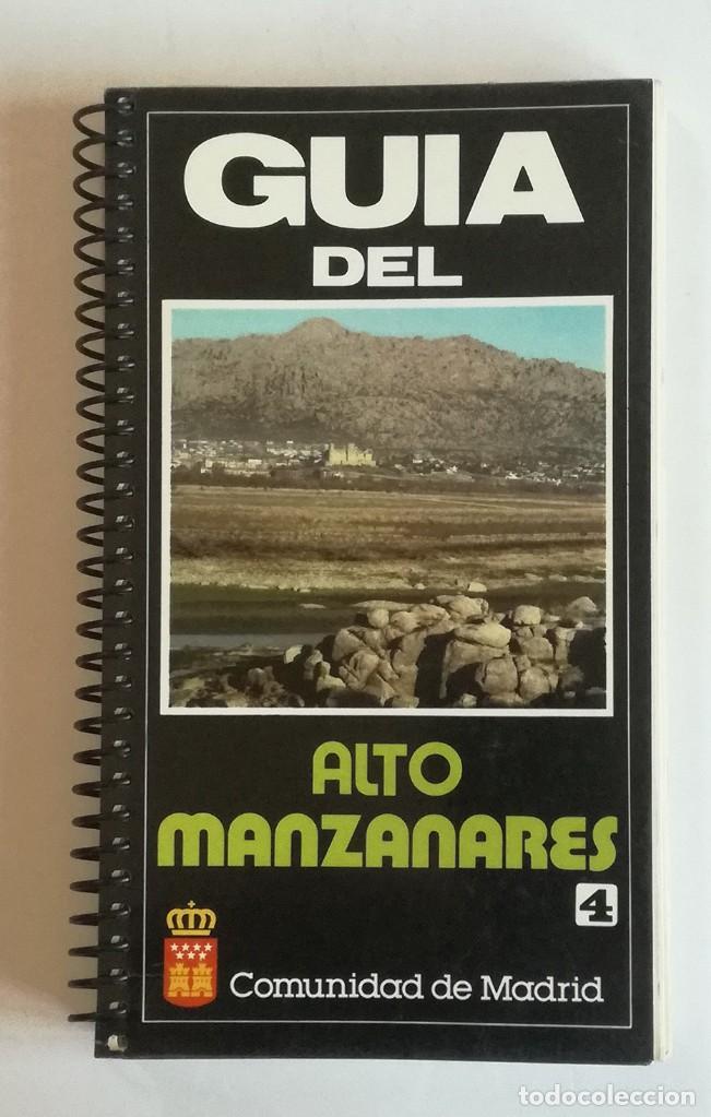 GUIA DEL ALTO MANZANARES - 1982 (Libros Nuevos - Humanidades - Geografía)