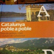 Libros: BJS.CATALUNYA POBLE A POBLE.TOMO 2.EDT, LA VANGUARDIA... Lote 151681926