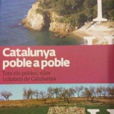 Libros: BJS.CATALUNYA POBLE A POBLE.TOMO 13.EDT, LA VANGUARDIA... Lote 151685290