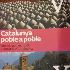 Libros: BJS.CATALUNYA POBLE A POBLE.TOMO 14.EDT, LA VANGUARDIA... Lote 151685398