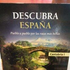 Libros: BJS.DESCUBRA ESPAÑA.PUEBLO A PUEBLO POR LAS RUTAS MAS BELLAS... Lote 152096110