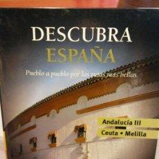 Libros: BJS.DESCUBRA ESPAÑA.PUEBLO A PUEBLO POR LAS RUTAS MAS BELLAS.BRUMART TU LIBRERIA.. Lote 152096666