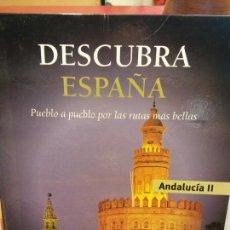 Libros: BJS.DESCUBRA ESPAÑA.PUEBLO A PUEBLO POR LAS RUTAS MAS BELLAS.BRUMART TU LIBRERIA.. Lote 152097038