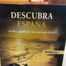 Libros: BJS.DESCUBRA ESPAÑA.PUEBLO A PUEBLO POR LAS RUTAS MAS BELLAS.BRUMART TU LIBRERIA.. Lote 152097178