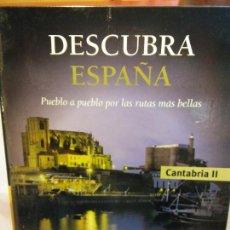 Libros: BJS.DESCUBRA ESPAÑA.PUEBLO A PUEBLO POR LAS RUTAS MAS BELLAS.BRUMART TU LIBRERIA.. Lote 152097222