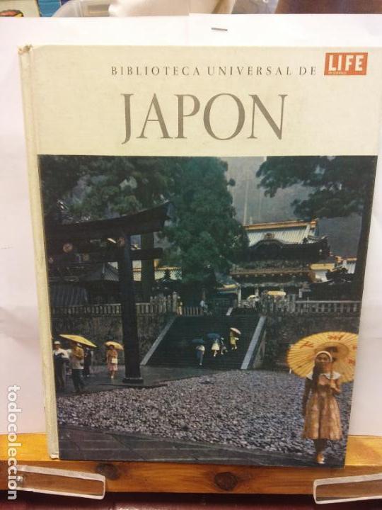 BJS.BIBLIOTECA UNIVERSAL DE JAPON.EDT, OFFSET.. (Libros Nuevos - Humanidades - Geografía)