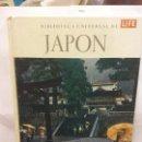 Libros: BJS.BIBLIOTECA UNIVERSAL DE JAPON.EDT, OFFSET... Lote 153959198