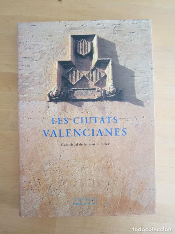 LES CIUTATS VALENCIANES: GUIA VISUAL DE LES NOSTRES TERRES (Libros Nuevos - Humanidades - Geografía)