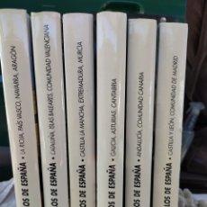 Libros: PUEBLOS DE ESPAÑA EDICIONES RUEDA. Lote 217200546