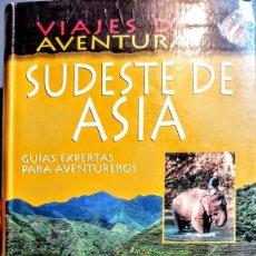 Libros: GUIA DEL SUDESTE ASIATICO.COLOR. Lote 231415060