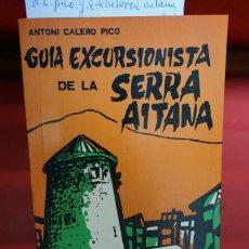 Libros: ANTONI CALERO PICO.GUIA EXCURSIONISTA DE LA SERRA AITANA. Lote 242845260