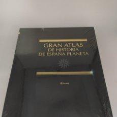 Libros: GRAN ATLAS DE HISTORIA DE ESPAÑA PLANETA. Lote 258997500