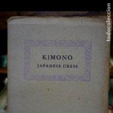 Libros: KIMONO JAPANESE DRESS.TOURIST LIBRARY.3. KENICHI KAWAKATSU.JAPAN TRAVEL BUREAU.. Lote 263968035