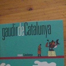 Libros: GAUDIR DE CATALUNYA. AGUILAR-EL PAIS. GUIA DE VIAJE. Lote 270632403