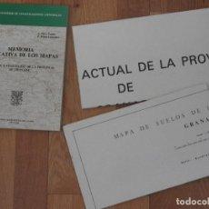 Libros: MEMORIA Y MAPAS DE SUELOS Y VEGETACION DE LA PROVINCIA DE GRANADA (INCLUYE SIERRA NEVADA), 1980. Lote 218481367
