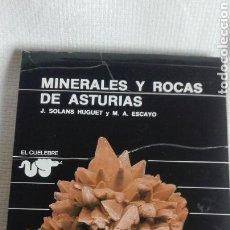 Libros: MINERALES Y ROCAS DE ASTURIAS. Lote 185756162