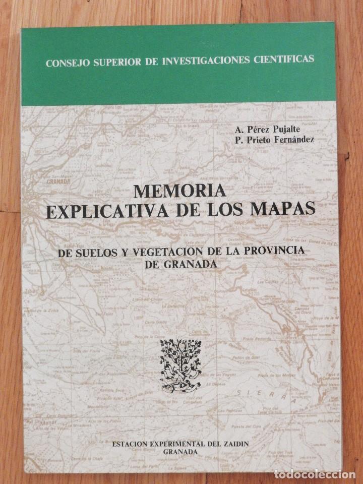 Libros: MEMORIA Y MAPAS DE SUELOS Y VEGETACION DE LA PROVINCIA DE GRANADA (INCLUYE SIERRA NEVADA), 1980 - Foto 2 - 218481367