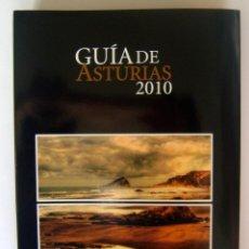 Libros: GUIA DE ASTURIAS 2010. EDICIÓN ESPECIAL PARA DURO FELGUERA. Lote 40307854