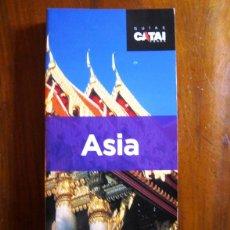Libros: GUÍAS CATAI TOURS, ASIA. Lote 54302076