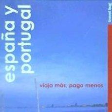 Libros: ESPAÑA Y PORTUGAL TRAVEL BUG. Lote 70816857