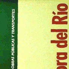 Livros: LORA DEL RIO (PLANO URBANO. ESCALA 1:5000) ANDALUCIA. CONSEJERIA DE OBRAS PUBLICAS Y TRANSPORTES. Lote 86774899