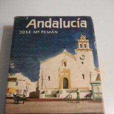 Libros: ANDALUCÍA JOSÉ MARÍA PEMÁN GUIAS DE ESPAÑA EDICIONES DESTINO BARCELONA 1973.ILUSTRACIONES. . Lote 104798687