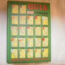Libros: GUIA URBANA BARCELONA - PROVINCIA. Lote 122453947