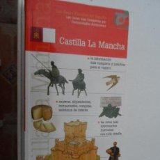 Libros: CASTILLA LA MANCHA LAS GUIAS VISUALES DE ESPAÑA. . Lote 124556355