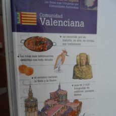 Libros: COMUNIDAD VALENCIANA LAS GUIAS VISUALES DE ESPAÑA. . Lote 124557503