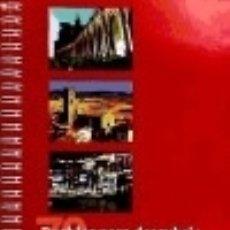 Libros: 70 PUEBLOS PARA DESCUBRIR EUSKAL HERRIA TRAVEL BUG. Lote 70816785