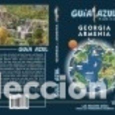 Libros: GEORGIA Y ARMENIA. Lote 127049678
