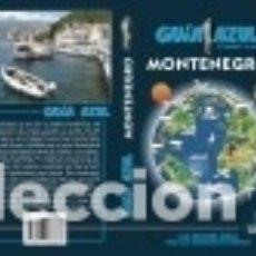 Libros: MONTENEGRO. Lote 127050262